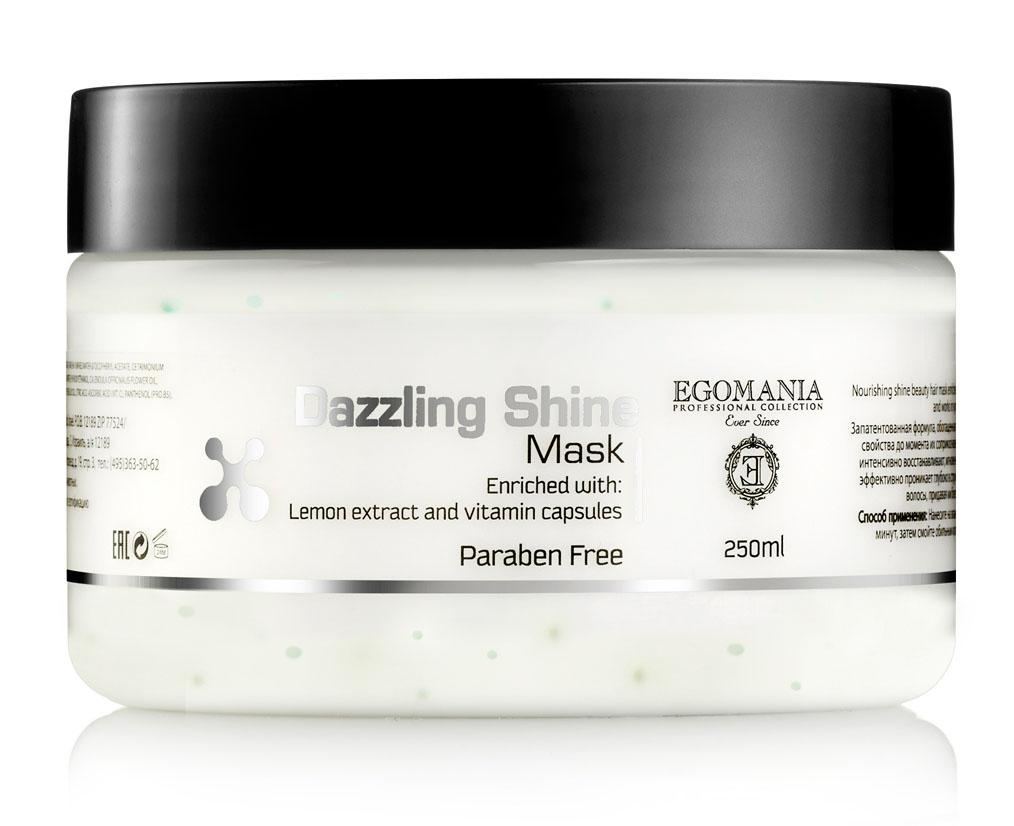 Egomania Professional Collection Маска Dazzling Shine для придания блеска волосам491823Питательная маска для придания блеска волосам интенсивно воздействует на структуру волоса, восстанавливая ее, делая волосы здоровыми, более гладкими, шелковистыми и блестящими. Запатентованная формула, обогащенная маленькими капсулами, которые сохраняют все полезные свойства компонентов до момента соприкосновения с волосами и кожей головы, содержит большое количество клетчатки из целлюлозы, гинкго билоба и крахмала кукурузы. Клетчатка заполняет пустоты волоса, делая его плотным и целостным.