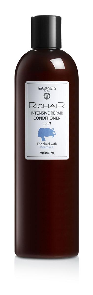 Egomania Professional Collection Кондиционер «Richair» активное восстановление с витамином е 400 мл egomania кондиционер для тонких после химической завивки волос 100 мл