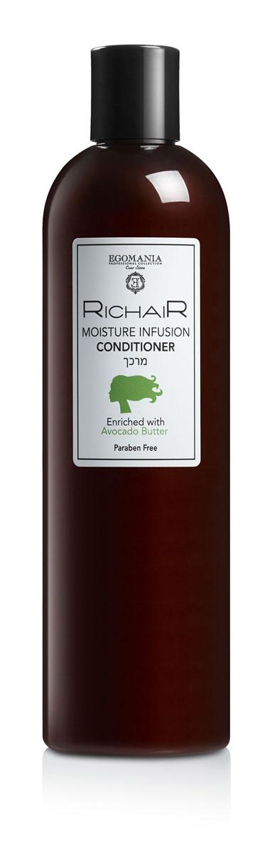 Egomania Professional Collection Кондиционер «Richair» интенсивное увлажнение с маслом авокадо 400 мл499157Кондиционер для волос с питательным действием обеспечивает ежедневное восполнение влаги в структуре волос, обеспечивает их мягкость. Уникальная формула делает сухие или поврежденные волосы естественно здоровыми, а также послушными при укладке.