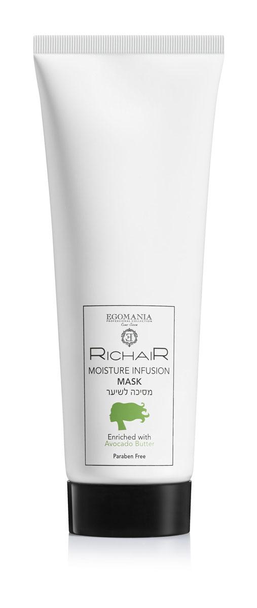 Egomania Professional Collection Маска «Richair» интенсивное увлажнение с маслом авокадо 250 мл egomania professional richair spray detangler спрей для облегчения расчёсывания интенсивное увлажнение 250 мл