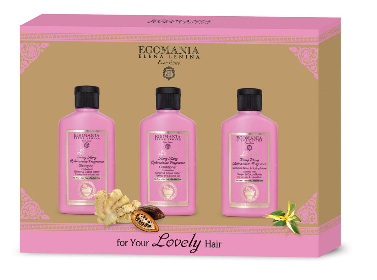 Egomania Professional Collection Набор с имбирем и маслом какао для пересушенных и окрашенных волос Lovely Travel Kit