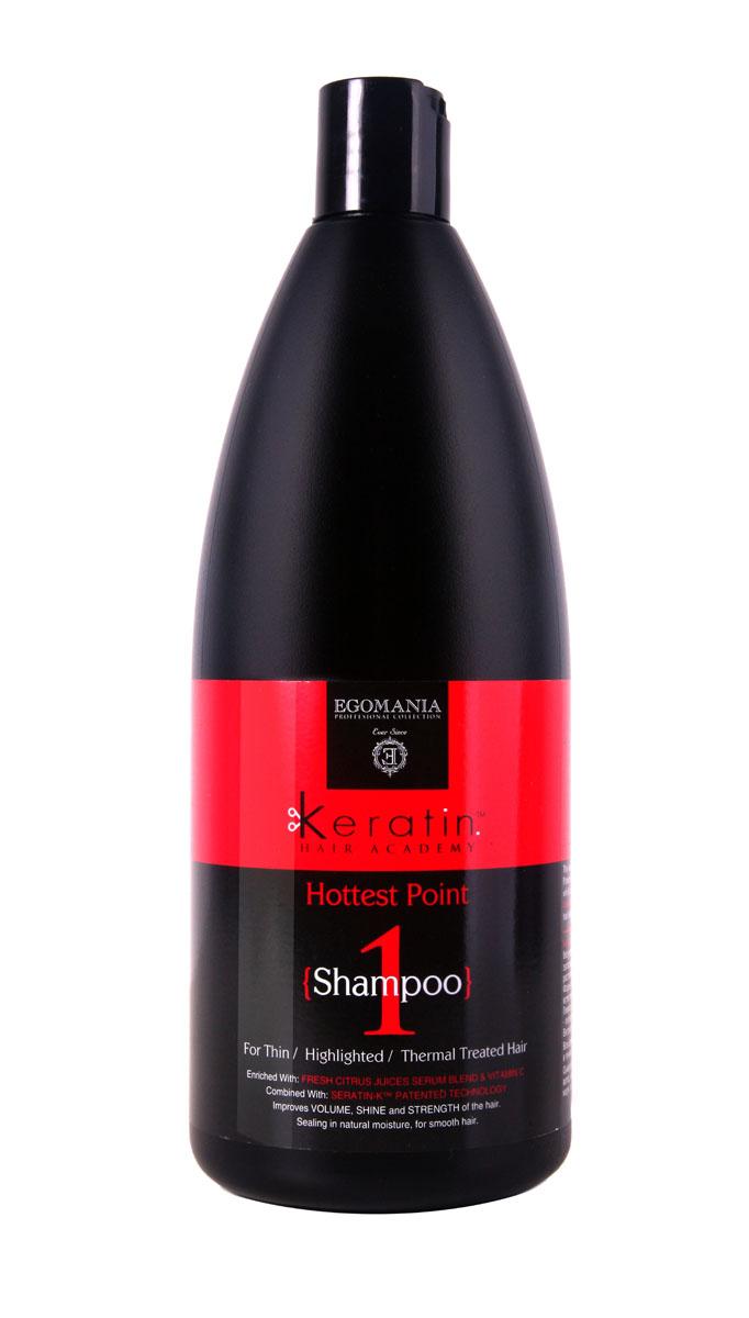 Egomania Professional Collection Шампунь Keratin Hair Academy На пике красоты! для тонких, мелированных, после химической завивки волос 1000 мл830206Шампунь для глубокого очищения волос, богатый маслами и активными компонентами, подходит для жирных, окрашенных, мелированных, термически поврежденных волос. Оптимально использование шампуня для жирной кожи головы и структуры волос, также можно использовать как шампунь глубокой очистки для удаления продуктов стайлинга и силиконов.Шампунь эффективно очищает волосы и кожу головы, растворяет силиконы, благодаря уникальному составу, содержащему сок трех цитрусовых культур: cока грейпфрута, сока апельсина и сока лимона