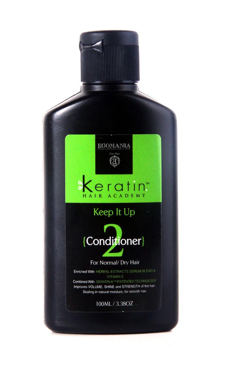Egomania Professional Collection Кондиционер Keratin Hair Academy Все под контролем! для нормальных и сухих волос 100 мл830718Обогащенный маслами и активными компонентами кондиционер увлажняет и питает нормальные и сухие волосы, обеспечивая шикарный вид волос до следующего применения. Это настоящий энергетический коктейль из витаминов, масел и аминокислот. При каждом использовании кондиционера волосы получают необходимую дозу активных компонентов для здорового вида и блеска.