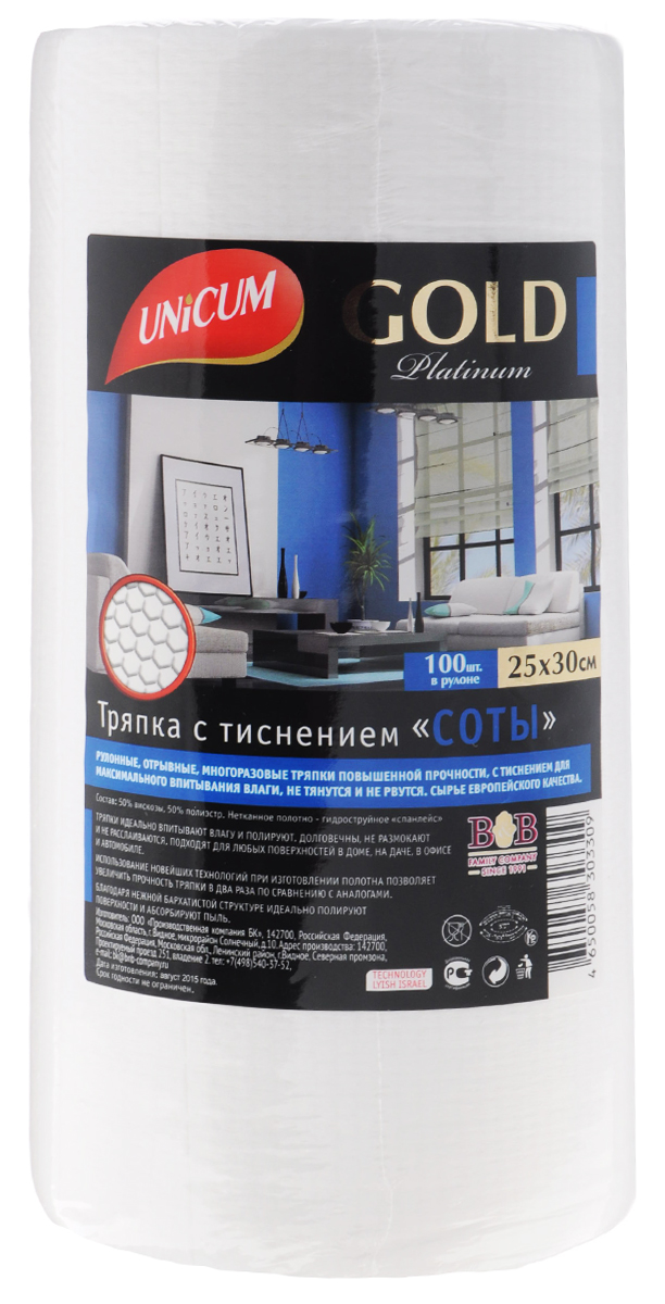 Тряпка Unicum Gold Platinum, с тиснением соты, 100 шт303309Тряпки Unicum Gold Platinum с тиснением соты идеально впитывают влагу и полируют. Долговечны, не размокают и не расслаиваются. Подходят для любых поверхностей в доме, на даче, в офисе и автомобиле.Использование новейших технологий при изготовлении полотна позволяет увеличить прочность тряпки в два раза по сравнению с аналогами. Благодаря нежной бархатистой структуре тряпки идеально полируют поверхности и абсорбируют пыль.Количество в рулоне: 100.Размер листа: 25 см х 30 см.