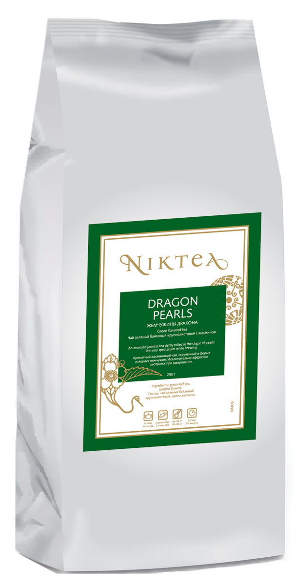 Niktea Dragon Pearls зеленый листовой чай, 250 г кольцо коллекция pearls