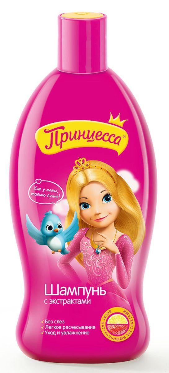 Принцесса Шампунь для волос с экстрактами, 300 мл02084Уход за волосами стал еще легче и приятнее! Специально подобранные экстракты. Продукция без красителей и аллергенов! Хорошо пенится и легко смывается, нежно и бережно очищая волосы. Экстракты меда, земляники и лимона насыщают витаминами кожу и волосы.Для детей от 3 лет.