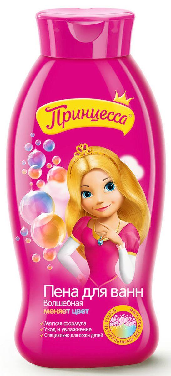 Принцесса Пена для ванн Волшебная, 400 мл31Мягкая формула – без парабенов и SLSБез искусственных красителей и аллергенов100% натуральные экстрактыСпециально для кожи детей.