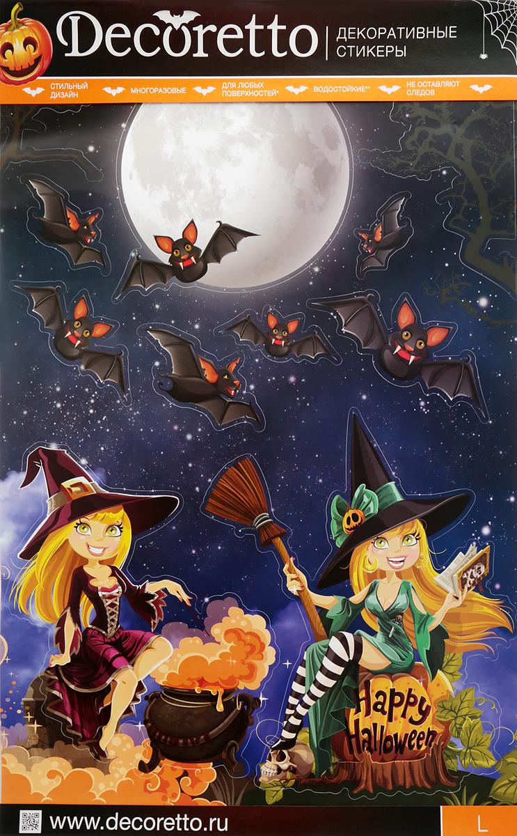 Наклейка декоративная Decoretto Ведьмочки