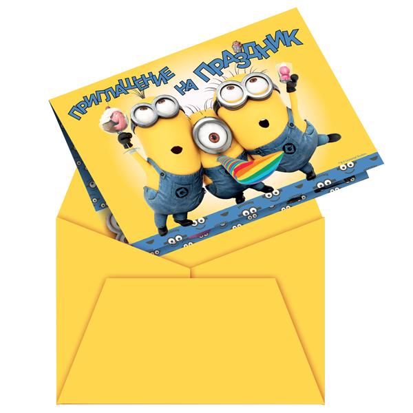 Universal Миньоны Приглашение в конверте 6 шт