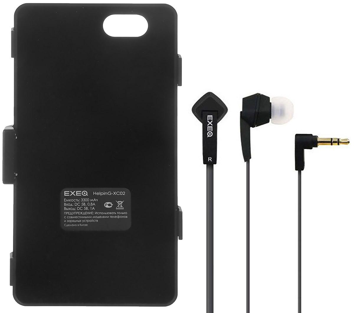 EXEQ HelpinG-XC02 чехол-аккумулятор для Sony Xperia Z1 Compact, Black (3300 мАч, клип-кейс)HelpinG-HX02 BLExeq HelpinG-XC02 - удобный чехол-аккумулятор для компактного смартфона Sony Xperia Z1 Compact. Специальная конструкция чехла позволит надежно защитить заднюю крышку смартфона, удобное боковое крепление позволит быстро поместить смартфон в чехол, а встроенный аккумулятор емкостью в 3300 мАч обеспечит своевременную подзарядку батареи телефона. Благодаря компактным размерам и небольшому весу чехол-аккумулятор совсем незначительно увеличивает габариты и вес смартфона.Зарядка аккумулятора чехла происходит от зарядного устройства смартфона и при этом смартфон не обязательно извлекать из чехла. Достаточно просто подключить зарядное к чехлу и нажать на кнопку питания на задней поверхности чехла - и начнется зарядка телефона. Если кнопку питания не нажимать, то начнется зарядка чехла-аккумулятора. Приятным дополнением HelpinG-XC02 также является наличие встроенной подставки, которая сможет поддерживать ваш смартфон в горизонтальном положении, например, для общения по Skype, просмотра фильмов или чтения электронных книг.В комплект также входят высококачественные наушники Exeq HPC-002 с плоским кабелем с защитой от спутывания. Для блокировки нежелательных шумов в комплекте с наушниками поставляются мягкие силиконовые амбушюры 3-х размеров, которые удобно помещаются в ушах и не оказывают давления на ушную раковину. Прочный L-образный штекер с позолоченным коннектором 3,5 мм позволит комфортно подключить Exeq HPC-002 ко многим портативным устройствам.Технические характеристики Exeq HPC-002:Частотный диапазон: 19-20000 ГцДинамики: 10 ммЧувствительность: 105 дБИмпеданс: 16 Ом