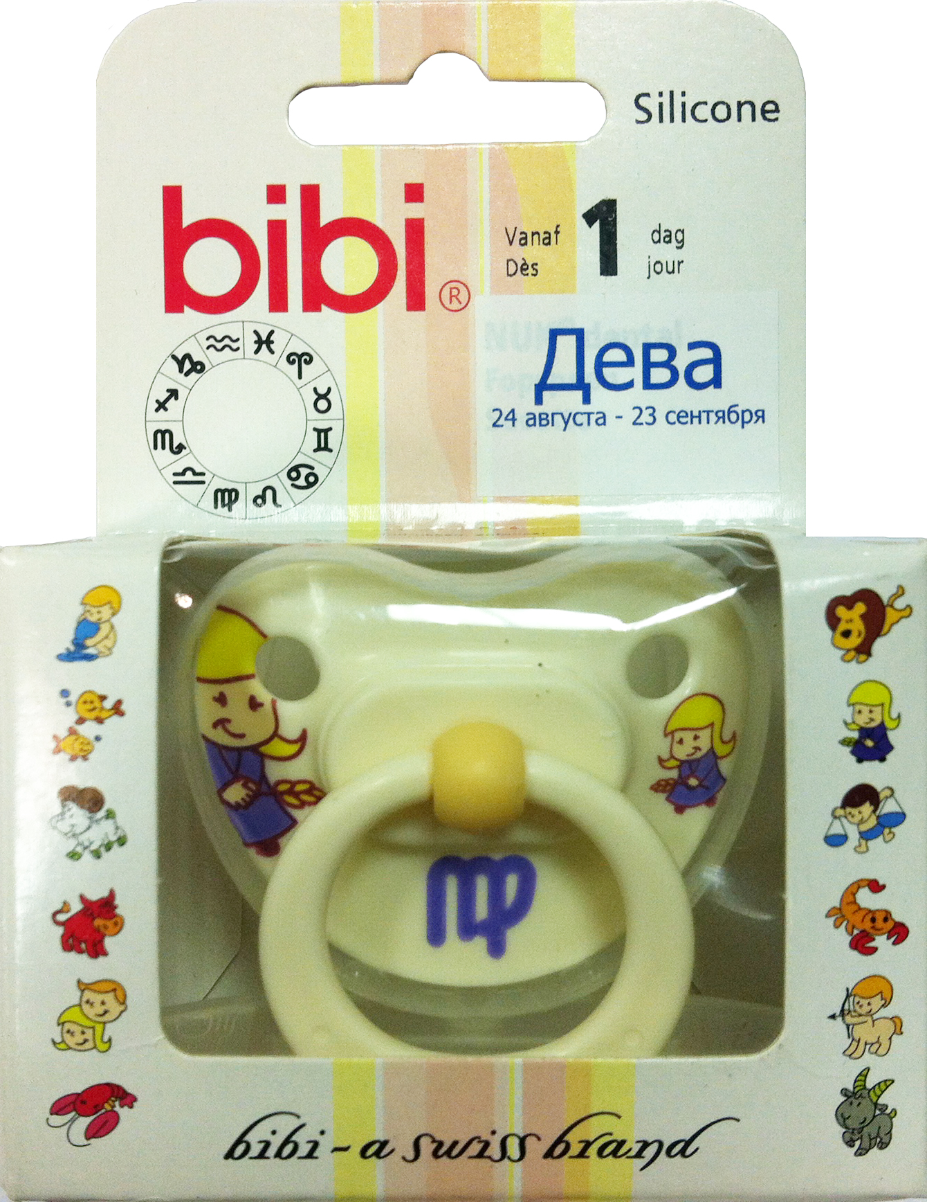 Bibi Пустышка силиконовая ортодонтическая Дева с 1-го дня bibi happiness natural силикон голубая 0 2 мес