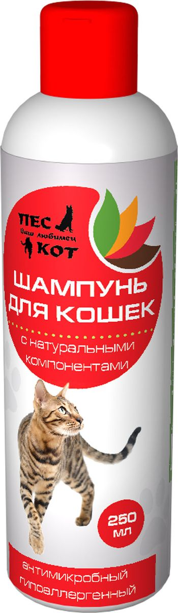 Шампунь для кошек Пёс&Кот 250мл аромамания шампунь с касторовым маслом 250 мл