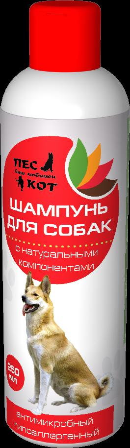 Шампунь для собак Пес&Кот, 250 мл аромамания шампунь с касторовым маслом 250 мл