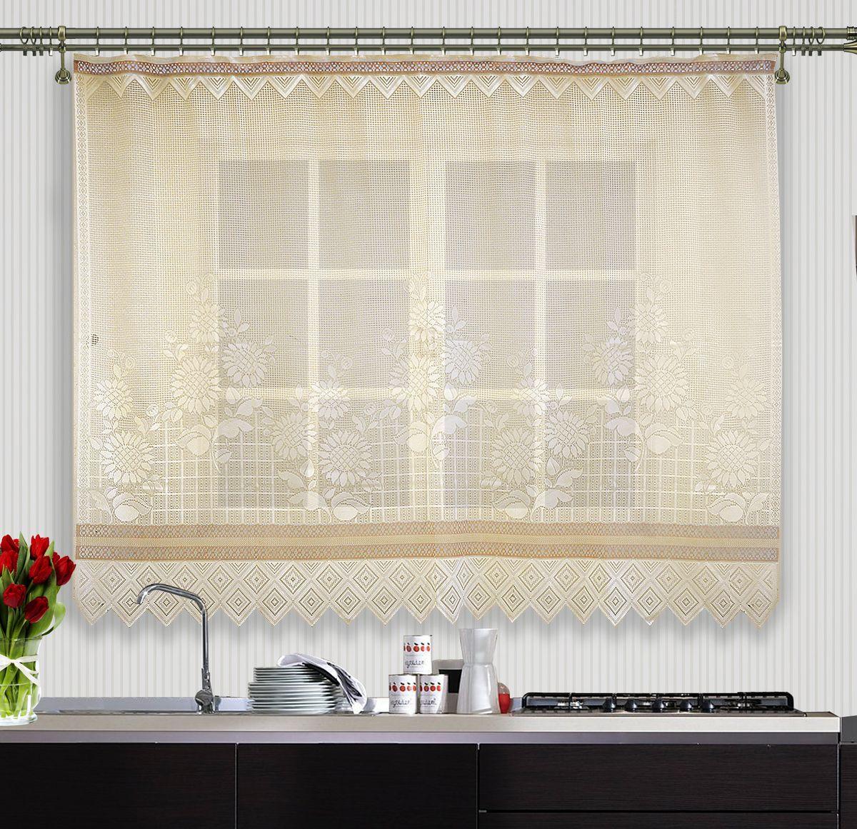 Гардина Zlata Korunka, на зажимах, цвет: кремовый, высота 145 см. 8884688846Гардина Zlata Korunka, изготовленная из высококачественного полиэстера, станет великолепным украшением любого окна. Изящный цветочный узор привлечет к себе внимание и органично впишется в интерьер помещения. Оригинальное оформление гардины внесет разнообразие и подарит заряд положительного настроения.Крепится на зажимах для штор.