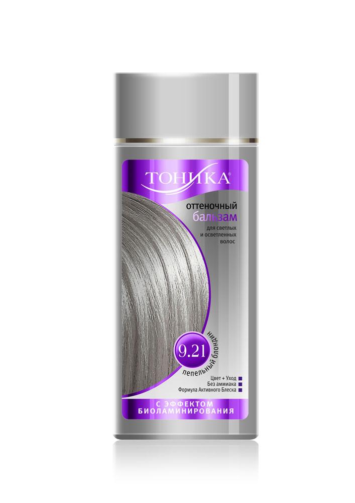 Тоника Оттеночный бальзам с эффектом биоламинирования 9.21 Пепельный блондин, 150 мл17644