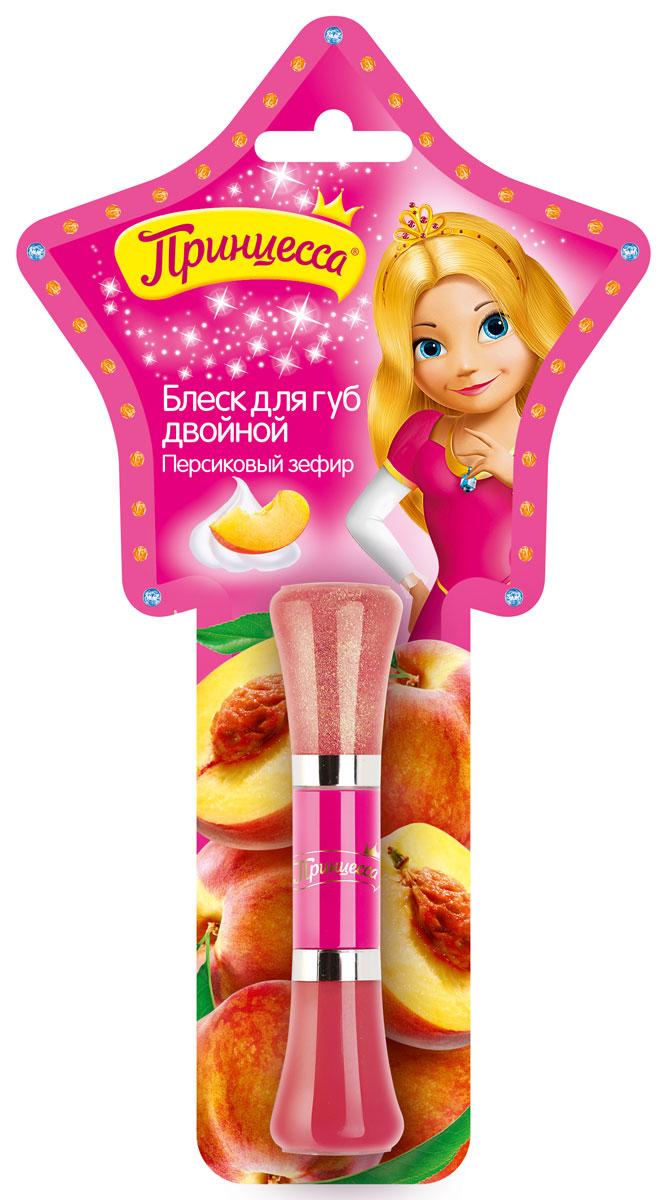 Принцесса Блеск для губ Персиковый зефир, двойной, детский, 10 млC4442000Принцессы - натуры романтичные, они любят лакомиться фруктами и сладостями. Добрые волшебники создали для маленьких лакомок двойной блеск для губ Персиковый зефир. Притягательные ароматы сочного персика и воздушного зефира соблазнят любую Принцессу. А нежные оттенки с капелькой волшебства придадут губам поистине сказочное сияние.Меняй блеск губ по своему настроению! Волшебный дуэт для любимой Принцессы! Притягательные ароматы прийдутся по вкусу любой юной Принцессе. Блеск имеет неяркий цвет, нежный блеск и полезный уход. Для детей от 3-х лет.Товар сертифицирован.