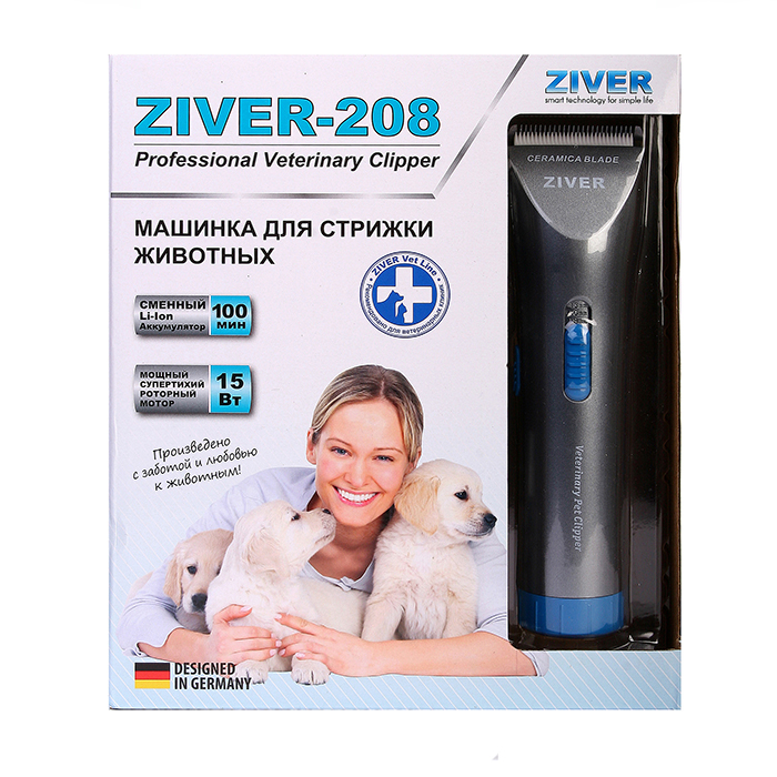 Машинка для стрижки собак аккумуляторно-сетевая Ziver-20820.ZV.049Машинка для стрижки с керамическим ножом Ziver-208 поможет легко и простоподстричь собаку или кошку. Набор насадок позволяет поддерживать внешний видживотного, соответствующий стандартам породы, а также проводить регулярныйгигиенический уход за вашим любимцем.Особенности:мощный и супертихий роторный мотор 15 Вт;100 минут использования от одной зарядки;Li-ion аккумулятор с полной зарядкой за 150 минут – без эффекта памяти;Сменный аккумулятор (второй аккумулятор приобретается дополнительно);быстро съемный керамический стригущий нож в один клик;защита от перезарядки аккумулятора; эргономичный дизайн;работает от аккумулятора и от сети;удобный встроенный регулятор для настройки длины стрижки от 1,0 мм до 1,9мм;4 насадки на 3,6,9,12 ммвес машинки 230 гр.Гарантия 12 месяцевКомплектация:машинка для стрижки4 насадки на 3,6,9,12 ммщетка для чистки ножеймаслосетевой адаптеринструкция на русском языке с гарантийным талономМашинка рекомендована для использования в ветеринарных клиниках при предоперационной подготовке животного, а также для стрижки животных в домашних условиях.Современный Li-ion аккумулятор не обладает эффектом памяти, т.е. Вы можете заряжать машинку в любой момент, не дожидаясь полной разрядки, что позволяет использовать машинку Ziver-208 в круглосуточном режиме работы ветеринарной клиники.Аккумулятор легко меняется – пока вы используете машинку в работе, второй аккумулятор может заряжаться. Стригущий нож используемый в Ziver-208 – керамический, он острый и имеет продолжительный срок службы. Титановое покрытие второй неподвижной части ножа приостанавливает его нагрев. Нож можно обрабатывать хлоргексидином или медицинским спиртом.Мотор – роторный, очень тихий и мощный. Набор насадок (3,6,9,12мм) позволяет поддерживать внешний вид животного, соответствующий стандартам породы, а также проводить регулярный гигиенический уход за вашим любимцем в домашних условиях или на улице.Линька под контролем! Стат