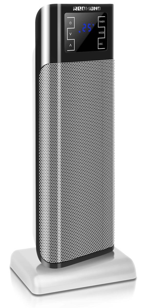 Redmond RFH-C4513, White обогреватель