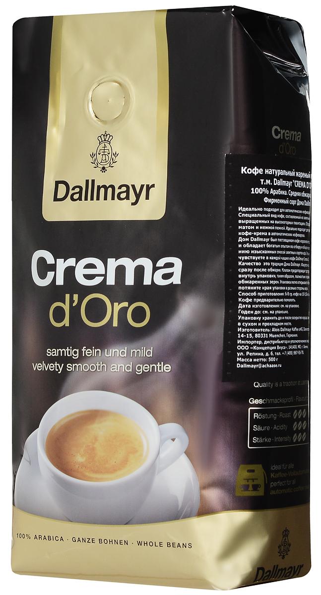 Dallmayr Crema dOro кофе в зернах, 500 г527500000Dallmayr Crema dOro - кофе, составленный из элитных сортов зерен, выращенных на высокогорных плантациях. Тщательно подобранная композиция благородных кофейных зерен и щадящая обжарка дают нежную бархатную пенку и сбалансированный аромат.