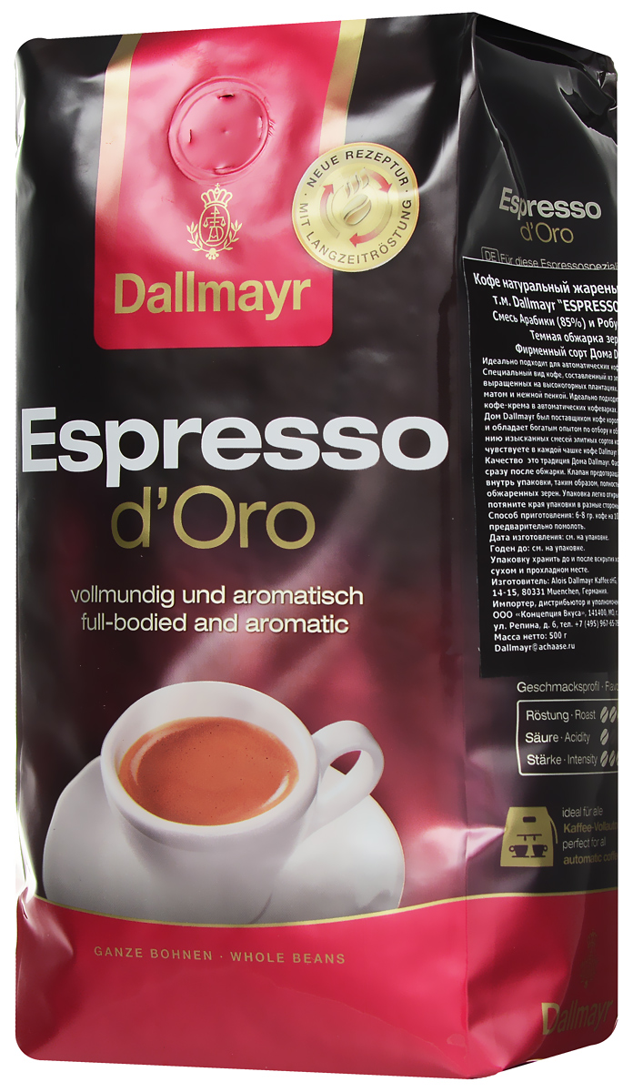 Dallmayr Esspresso d'Oro кофе в зернах, 500 г dallmayr crema d oro кофе в зернах 500 г