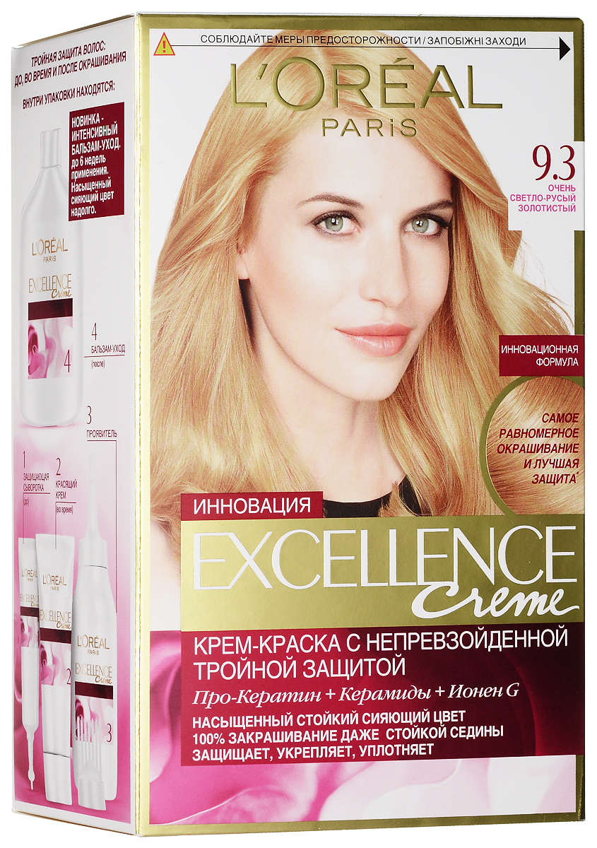 LOreal Paris Стойкая крем-краска для волос Excellence, оттенок 9.3, Светло-русый золотистыйA0692828Крем-краска для волос Экселанс защищает волосы до, во время и после окрашивания. Уникальная формула краскииз Керамида, Про-Кератина и активного компонента Ионена G, которые обеспечивают 100%-ное окрашивание седины и способствуют длительному сохранению интенсивности цвета. Сыворотка, входящая в состав краски, оказывает лечебное действие, восстанавливая поврежденные волосы, а густая кремовая текстура краски обволакивает каждый волос, насыщая его интенсивным цветом. Специальный бальзам-уход делает волосы плотнее, укрепляет их, восстанавливая естественную эластичность и силу волос.В состав упаковки входит: защищающая сыворотка (12 мл), флакон-аппликатор с проявителем (72 мл), тюбик с красящим кремом (48 мл), флакон с бальзамом-уходом (60 мл), аппликатор-расческа, инструкция, пара перчаток.1. Укрепляет волосы 2. Защищает их 3. Придает волосам упругость 3. Насыщеннный стойкий сияющий цвет 4. Закрашивает до 100% седых волос
