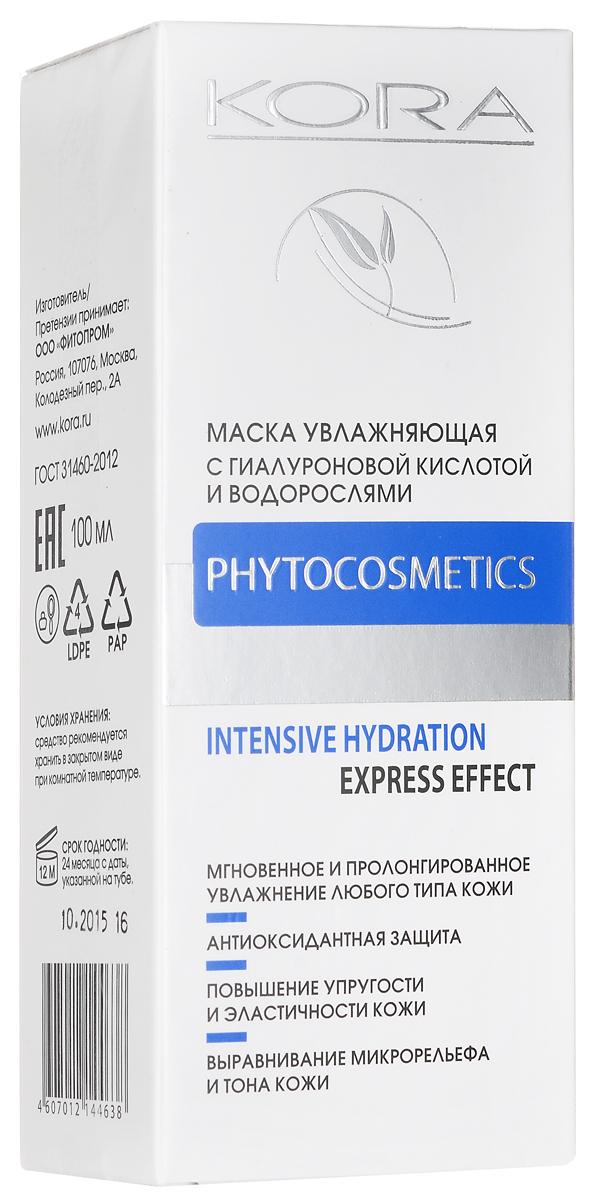 KORA Крем-маска увлажняющая, с гиалуроновой кислотой и водорослями, 100 мл