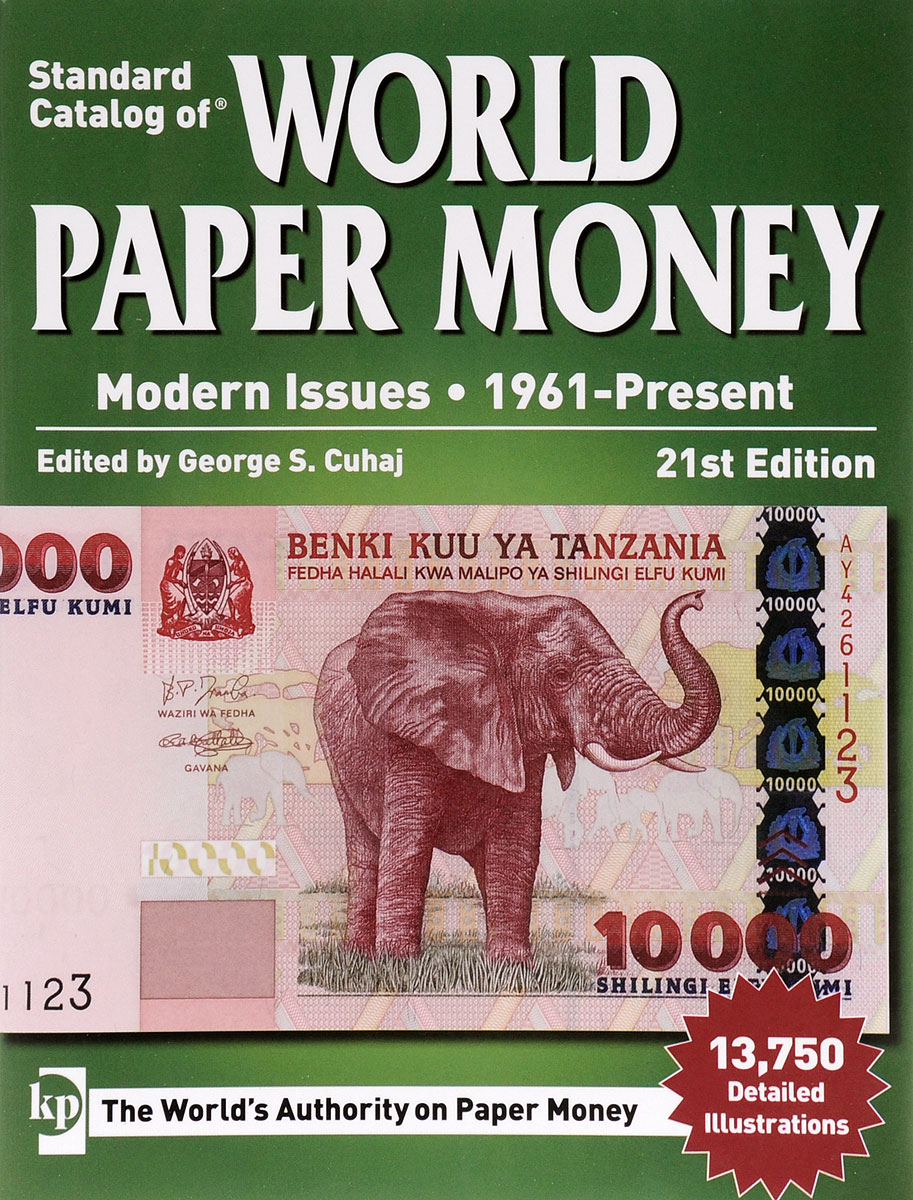 Standard Catalog of World Paper Money: Modern Issues: 1961-Present cuhaj g standart catalog of world paper money specialized issues isbn 9781440238833