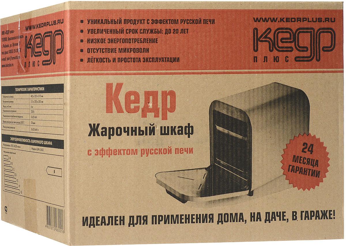 Кедр ШЖ-0,625/220, Red жарочный шкаф Кедр