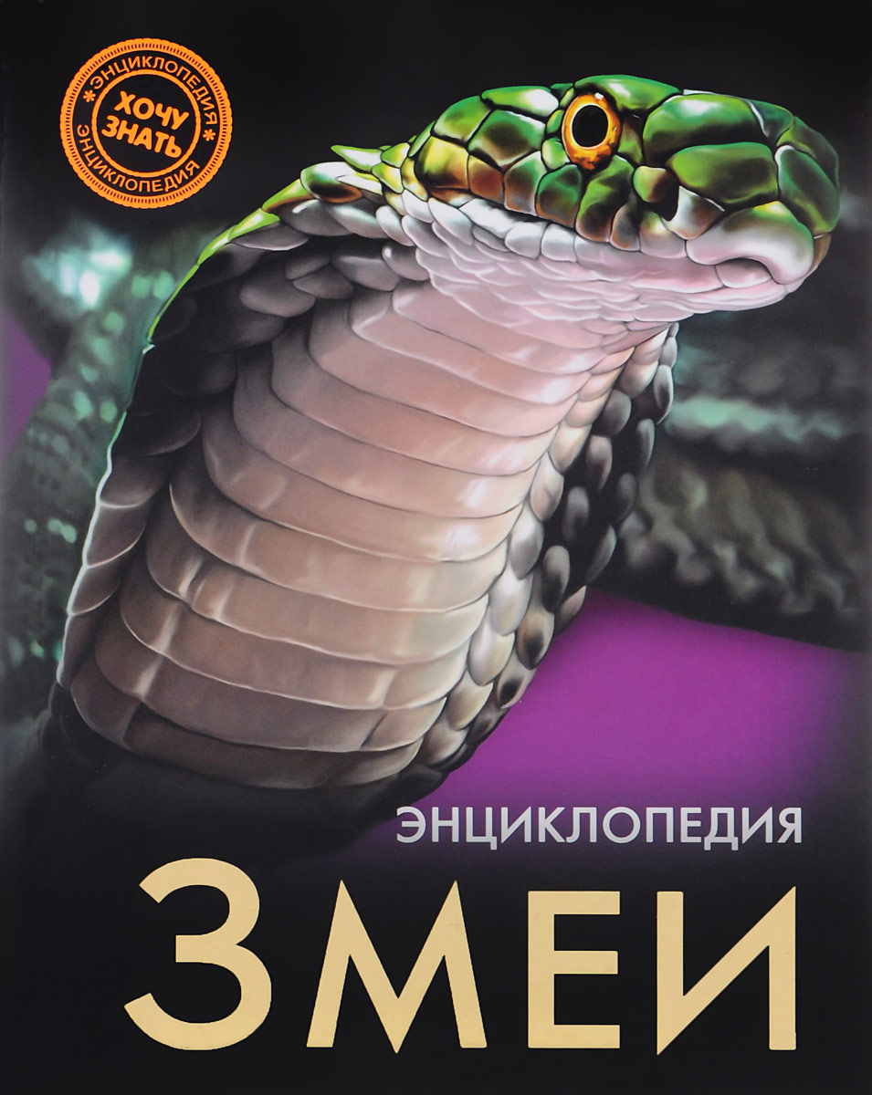 Екатерина Куруськина Энциклопедия.