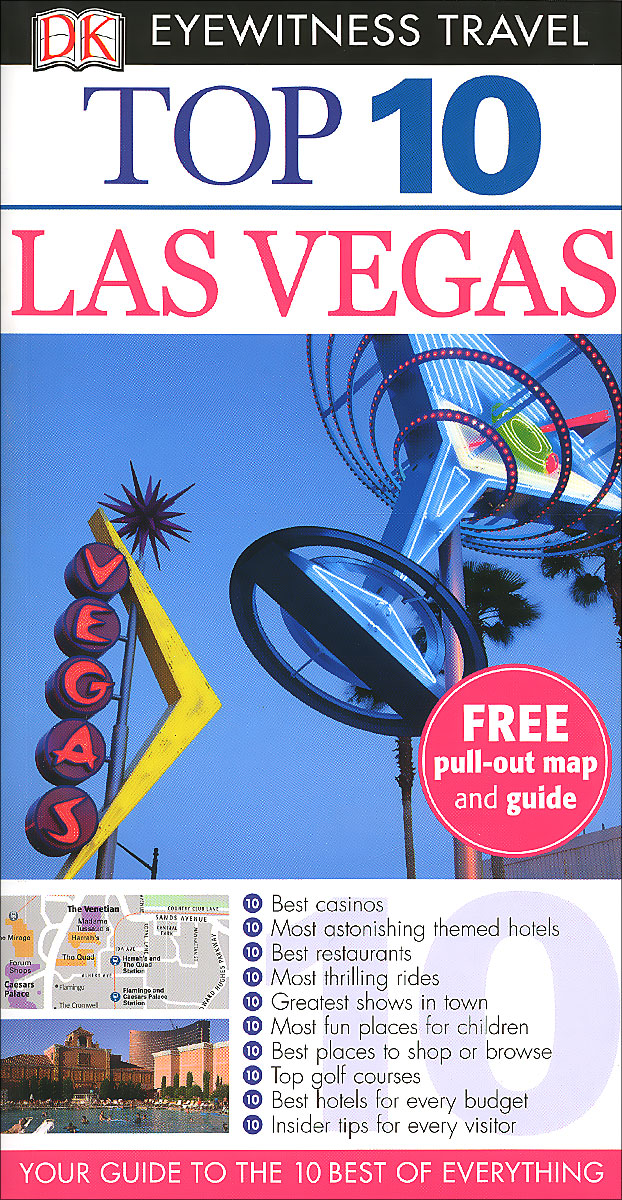 Фото Las Vegas: Top 10 (+ map) dk eyewitness top 10 travel guide scotland