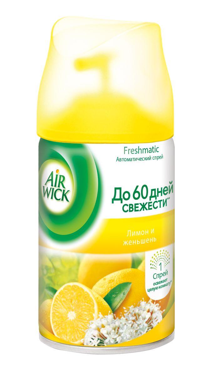Сменный флакон к освежителю воздуха AirWick Лимон и Женьшень, 250 мл бытовая химия air wick сменный флакон к освежителю воздуха freshmatic лимон и женьшень 250 мл
