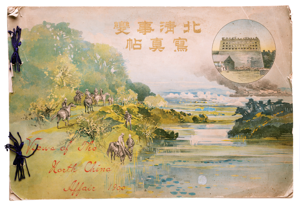 Views of the North China Affair. Альбом