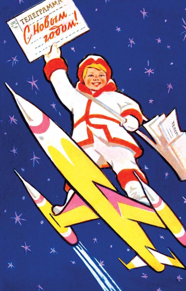 Открытка С Новым годом!. ОТКР №68ОТКР №68Оригинальная открытка С Новым годом! выполнена из плотного матового картона. На лицевой стороне расположено изображение мальчика-лыжника на ракете. Красочная открытка отличается высоким качеством печати, она поможет вам выразить свои чувства и передать теплое поздравление. Все надписи на открытке выполнены с использованием дореволюционной орфографии.Такая открытка станет великолепным дополнением к новогоднему подарку или оригинальным почтовым посланием, которое, несомненно, удивит получателя своим дизайном и подарит приятные воспоминания.
