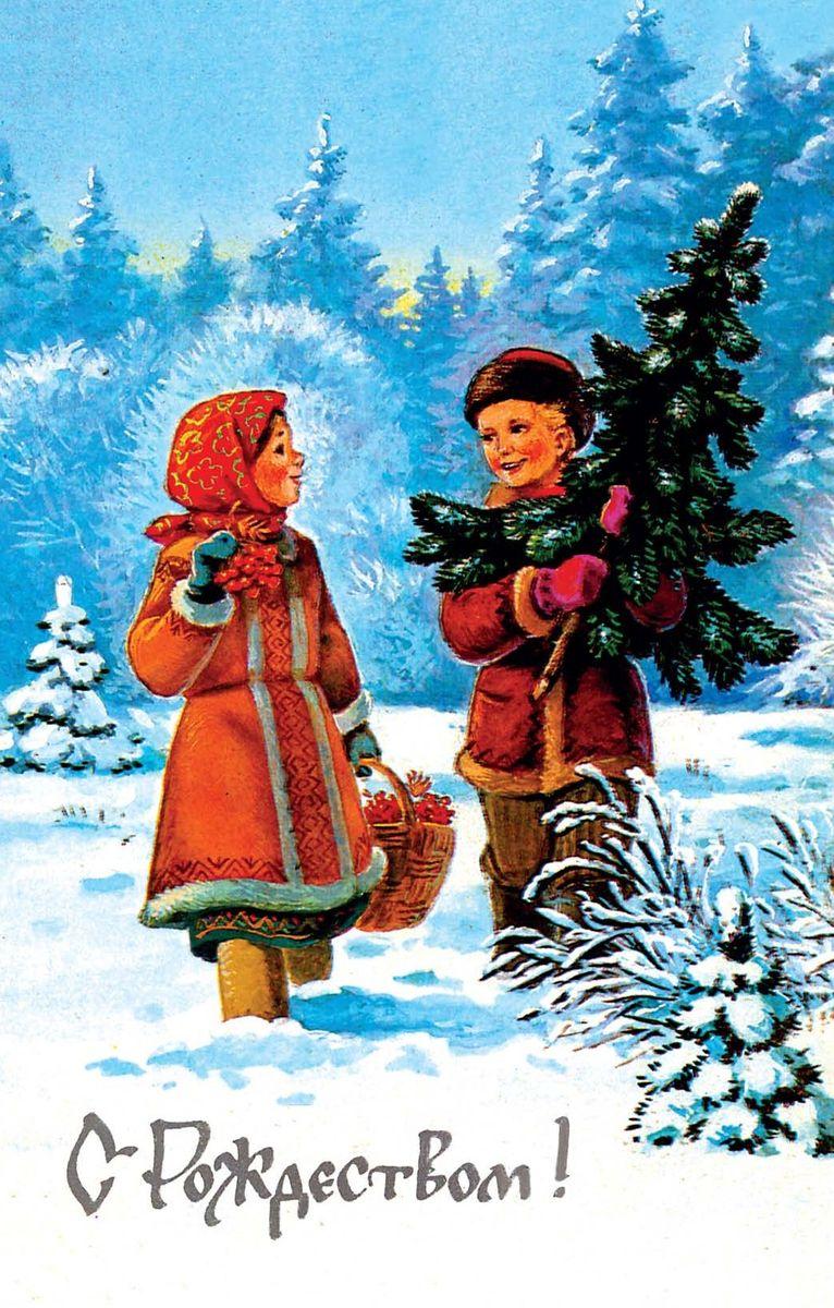 Открытка С Рождеством!. ОТКР №70ОТКР №70Оригинальная открытка С Рождеством! выполнена из плотного матового картона. На лицевой стороне расположено изображение мальчика и девочки с новогодней елкой. Красочная открытка отличается высоким качеством печати, она поможет вам выразить свои чувства и передать теплое поздравление. Все надписи на открытке выполнены с использованием дореволюционной орфографии.Такая открытка станет великолепным дополнением к новогоднему подарку или оригинальным почтовым посланием, которое, несомненно, удивит получателя своим дизайном и подарит приятные воспоминания.