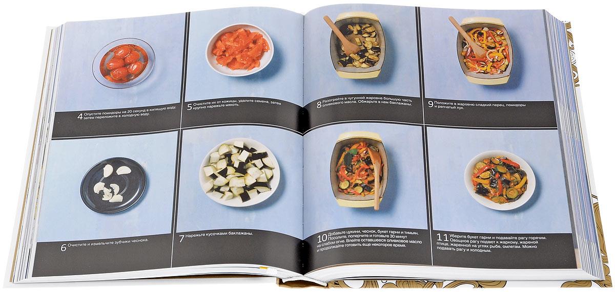 Полный курс кулинарии для начинающих.