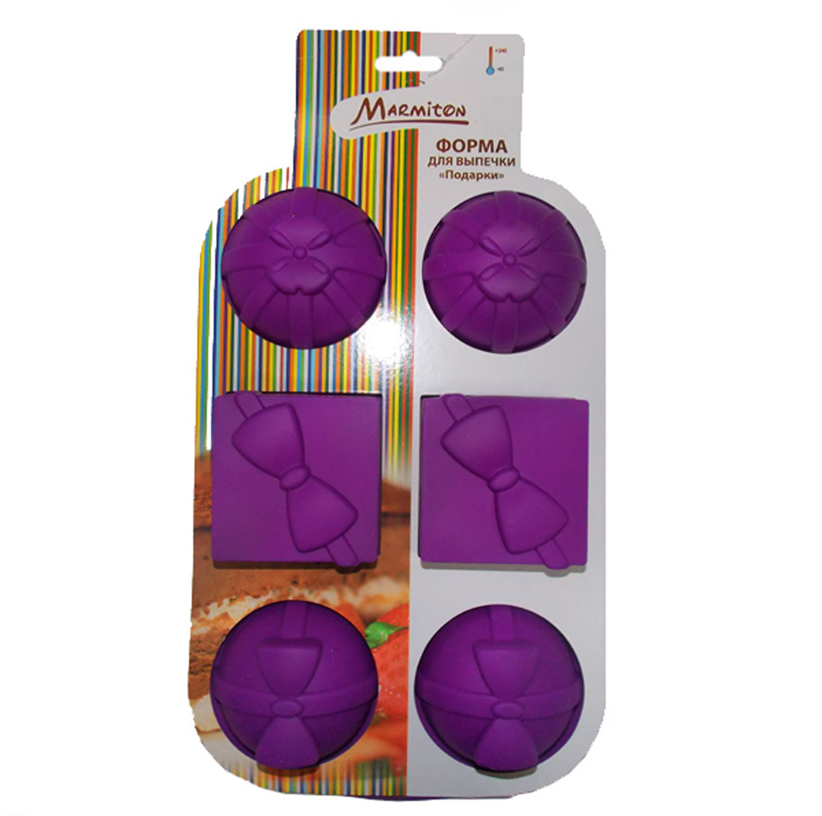 Форма для выпечки Marmiton Подарки, силиконовая, 27,5 х 18 х 3,5 см16083_фиолетовыйФорма для выпечки Marmiton Подарки, выполненная из силикона в виде различных фигур будет отличным выбором для всех любителей бисквитов и кексов. Форма обладает естественными антипригарными свойствами. Неприлипающая поверхность идеальна для духовки, морозильника, микроволновой печи и аэрогриля. Готовую выпечку или мармелад вынимать легко и просто.С такой формой вы всегда сможете порадовать своих близких оригинальным изделием. Материал устойчив к фруктовым кислотам, может быть использован в духовках и микроволновых печах (выдерживает температуру от 230°C до - 40°C). Можно мыть и сушить в посудомоечной машине.
