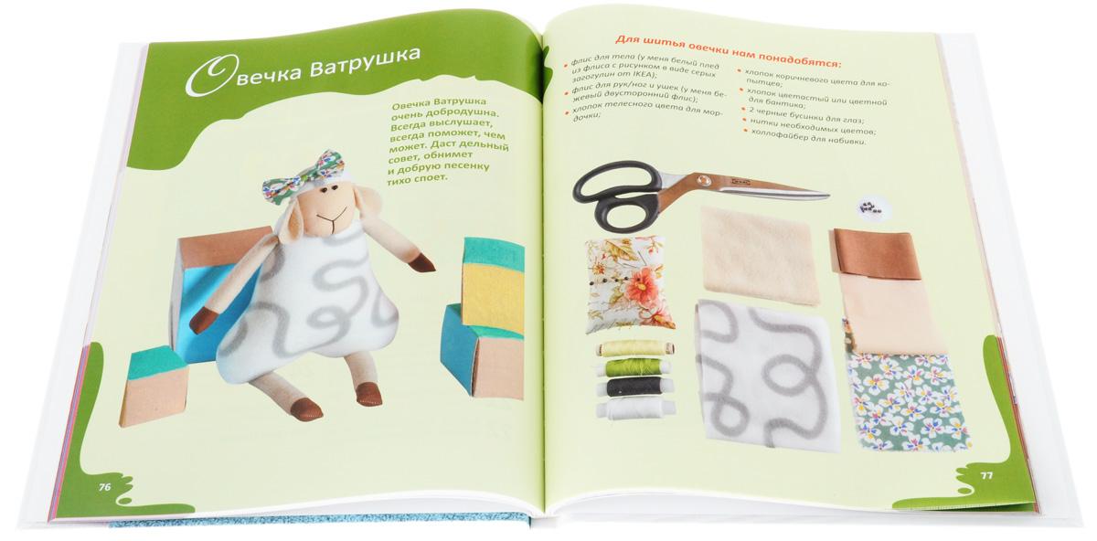 Авторские зверюшки из флиса. Подарки из флиса. Мастер-классы и выкройки (комплект из 2 книг).