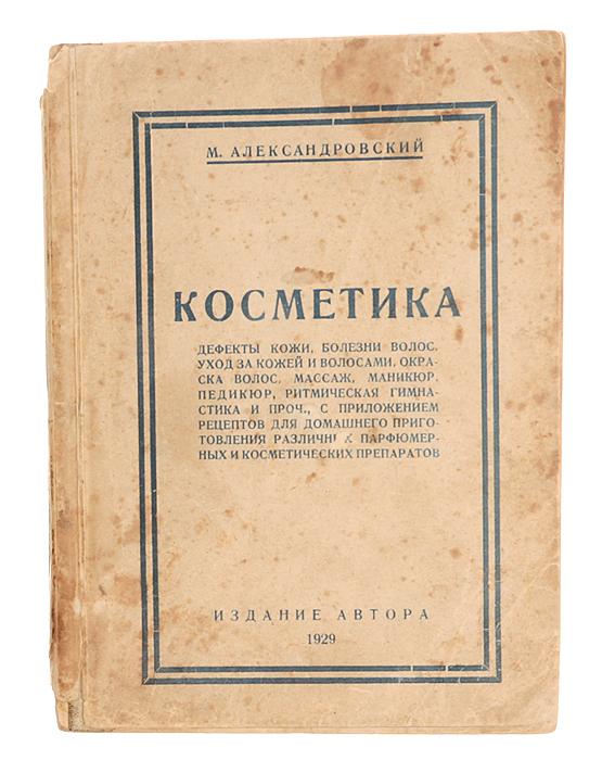Zakazat.ru Косметика
