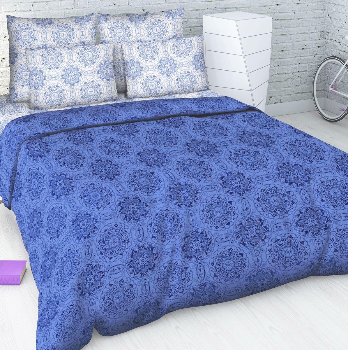Комплект белья Василиса, 1,5-спальный, наволочки 70х70, цвет: белый, голубой. 5061_1/1,55061_1/1,5Комплект постельного белья Василиса состоит из пододеяльника, простыни и двух наволочек. Белье изготовлено из бязи (100% хлопка) - гипоаллергенного, экологичного, высококачественного, крупнозакрученного волокна. Использование особо тонкой пряжи делает ткань мягче на ощупь, обеспечивает легкое глажение и позволяет передать всю насыщенность цветовой гаммы. Благодаря более плотному переплетению нитей и использованию высококачественных импортных красителей постельное белье выдерживает до 70 стирок. На ткани не образуются катышки. Способ застегивания наволочки - клапан, пододеяльника - отверстие без застежки по краю изделия с подвернутым краем.Приобретая комплект постельного белья Василиса, вы можете быть уверены в том, что покупка доставит вам удовольствие и подарит максимальный комфорт.Советы по выбору постельного белья от блогера Ирины Соковых. Статья OZON Гид