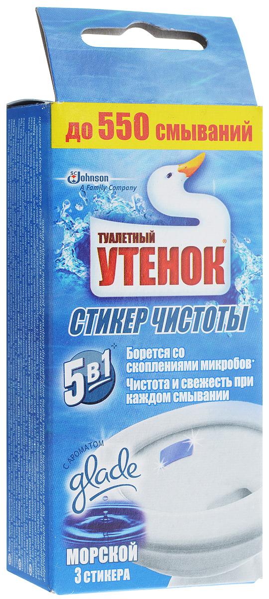 """Благодаря очистителю Туалетный утенок """"Стикер чистоты"""" на поверхности унитаза образуется защитный слой, который препятствует образованию минеральных отложений, являющихся очагами скопления микробов. Очиститель крепится внутри унитаза ниже ободка на сухую поверхность. Обладает приятным ароматом. Стикера хватает более, чем на 100 смываний. Он полностью растворяется в воде.Состав: а-ПАВ, сульфат натрия, отдушка, н-ПАВ, акриловый сополимер, красители, 2-(4-третбутилбензил)пропиональдегид, кумарин, эвгенол, d-лимонен, альфа-изометилионон.Комплектация: 3 шт.Товар сертифицирован."""