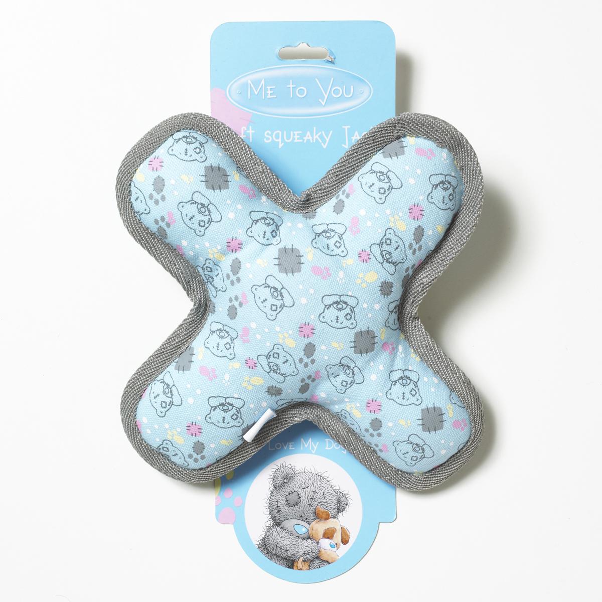 Игрушка для собак Me To You Крестик-пищалка мягкая игрушка брелок me to you мишка тедди 7 5 см