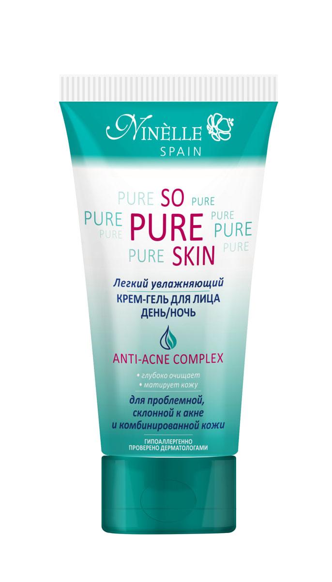 Ninelle So Pure Skin Легкий увлажняющий крем-гель для лица, 75 мл1065N10774Сбалансированное увлажняющее, матирующее средство серии SO PURE SKIN, предназначенное для комплексного ухода за кожей. Глубоко увлажняет кожу, защищает ее от потери влаги. Крем-гель не закупоривает поры и обладает антибактериальными свойствами. Кожа остается приятно матовой, в течение всего дня сохраняет должный уровень увлажненности и ощущение комфорта. Является идеальной базой под макияж. Содержит Hydromanil complex, Asebiol complex, Масло чайного дерева, Д-пантенол.