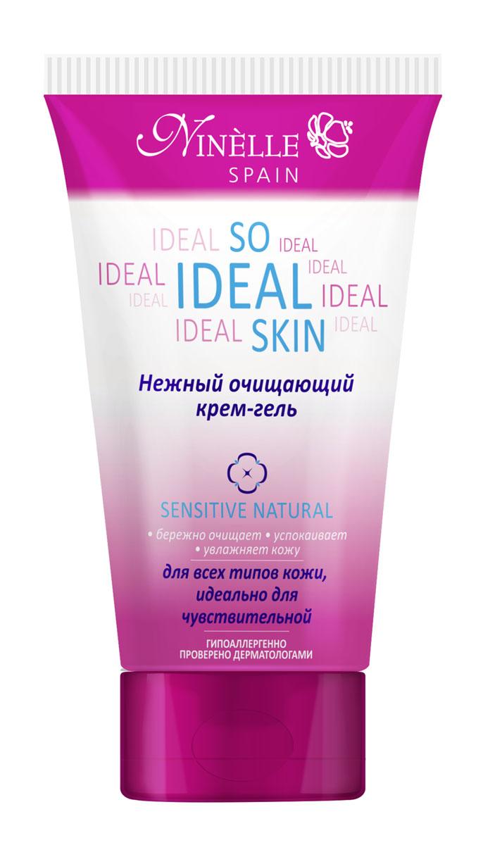 Ninelle So Ideal Skin Нежный очищающий крем-гель для лица, 150 мл1069N10778Эффективно очищая кожу от загрязнений, не пересушивая ее, крем-гель серии SO IDEAL SKIN обеспечивает комплексный уход и надежную защиту. Восстанавливает баланс влаги в коже. Крем-гель – это полноценный и эффективный уход, позволяющий сохранить коже здоровье, красоту и молодость. Получите удовольствие от умывания с нежным и мягким крем-гелем. Содержит микрогранулы. Hydromanil complex, Avenacare complex, Хлопковое масло, Бета-глюкан, Аллантоин, SPF6, UVA/UVB защита.