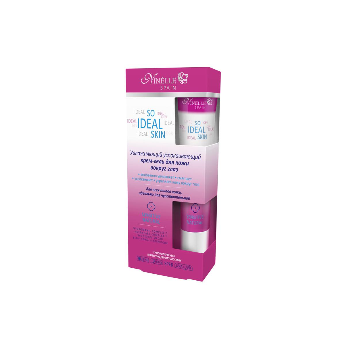 Ninelle So Ideal Skin Увлажняющий успокаивающий крем-гель для кожи вокруг глаз, 15 мл1075N10784Созданный на основе специально разработанной формулы крем-гель для кожи вокруг глаз серии SO IDEAL SKIN эффективно увлажняет кожу контура глаз и помогает снять следы усталости. Средство придает коже эластичность, мягкость и свежесть. Устраняет мешки под глазами, темные круги и мелкие морщинки, а также успокаивает. Содержит Hydromanil complex, Avenacare complex, Хлопковое масло, Бета-глюкан, Аллантоин, SPF6, UVA/UVB защита.