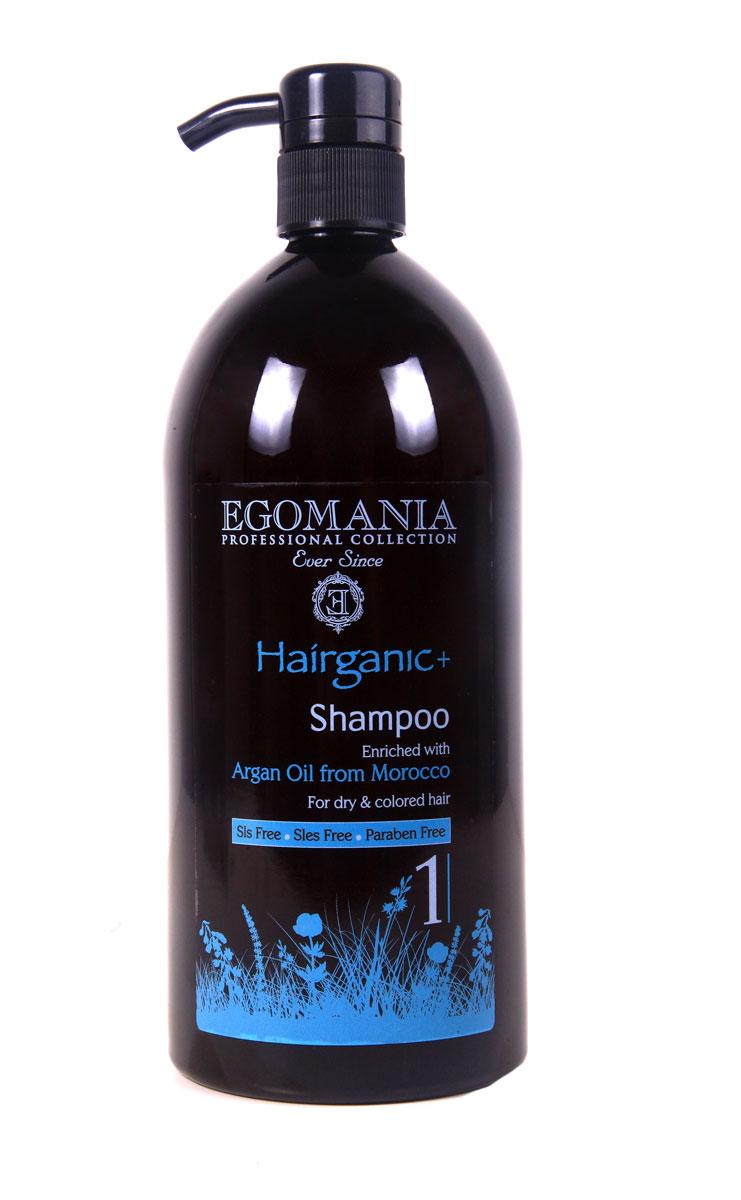 Egomania Professional Collection Шампунь Hairganic+ с маслом аргана для сухих и окрашенных волос 1000 мл1640042Шампунь подходит для сухих, истонченных, ломких, окрашенных и поврежденных волос, а также для проблемной кожи головы. Основным активным ингредиентом является масло аргана, которое содержит в большом количестве витамины А, F, E, аминокислоты. Шампунь не только очищает структуру волос, но и снимает раздражение и зуд кожи головы, увлажняет волосы, делая их мягкими, послушными и блестящими. Шампунь эффективно очищает волосы и кожу головы, за счет окиси камеди и экстракта граната растворяет жирные кислоты и нормализует работу сальных желез. Входящие в состав сок листьев алоэ и масло сладкого миндаля нормализуют водный баланс.