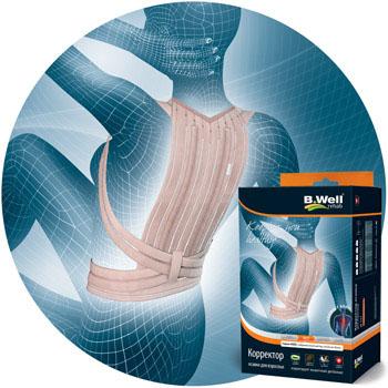 B.Well rehab Реклинатор (корректор) осанки, размер M (бежевый) W-13115102016Корректор анатомически прилегает к телу, эффективно корригируя положение позвоночника.Пружинные вставки нормализуют тонус мышц.Корректор осанки изготовлен из тонкого гипоаллергенного воздухопроницаемого материала и незаметен под обычной одеждой. Серия MED-современный метод лечения боли в суставах. Стабилизирует, нормализует тонус мышц, сохранят функцию движения. Рекомендуется для лечения травм и при обострении заболеваний. Корректор осанки со спиральными ребрами жесткости корригирует мышечный дисбаланс, способствуя уменьшению болей в спине. Показания:боли при остеохондрозе и других дегенеративных заболеваниях грудного отдела позвоночника нарушения осанки, сутулость, «вялая» спинаискривления позвоночника в грудном отделе (кифоз, кифосколиоз, сколиоз), остеохондропатии позвоночника с болевым синдромом, реабилитация после травм и операций в области грудного отдела позвоночника. Профилактика травм при остеопорозе с локализацией в области грудного отдела позвоночника.