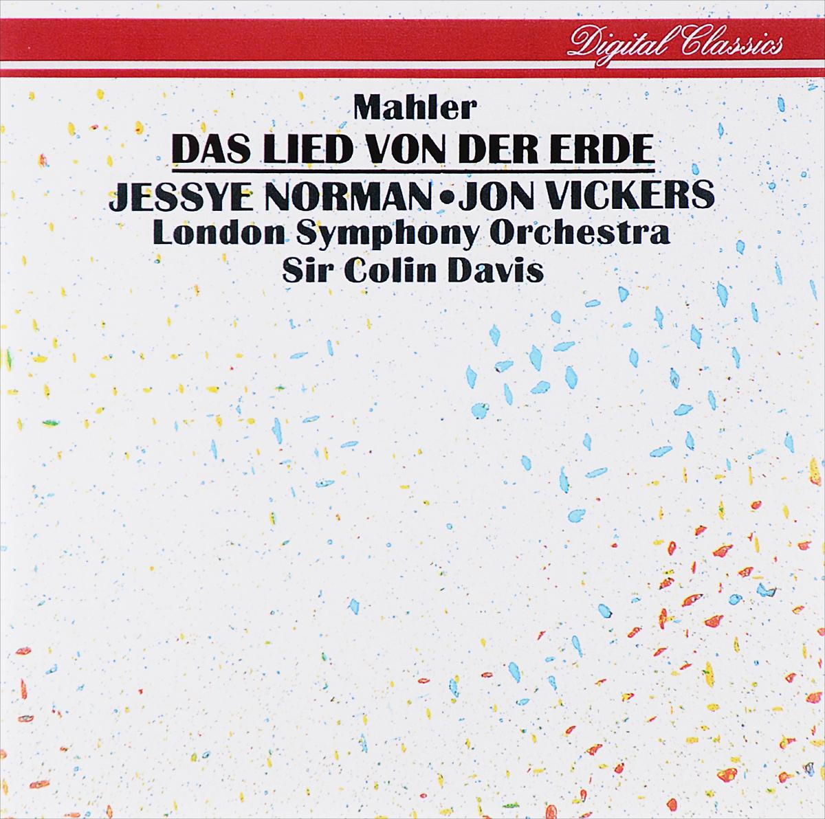 Джесси Норман,Йон Викерс,The London Symphony Orchestra,Колин Дэвис Jessye Norman. Mahler. Das Lied Von Der Erde mahler leonard bernstein symponies nos 9 & 10 das lied von der erde 2 dvd page 4