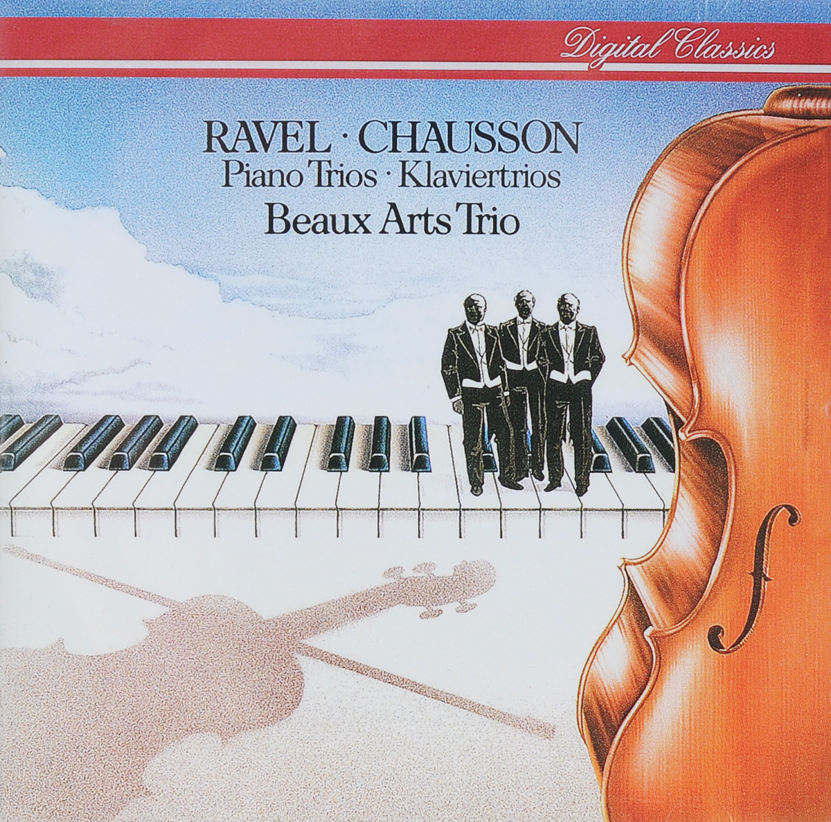 Beaux Arts Trio Beaux Arts Trio. Ravel / Chausson. Piano Trios владимир ашкенази лиля зильберштайн олли мустонен линн харрелл beaux arts trio fitzwilliam string quartet shostakovich piano music chamber works 5 cd page 9