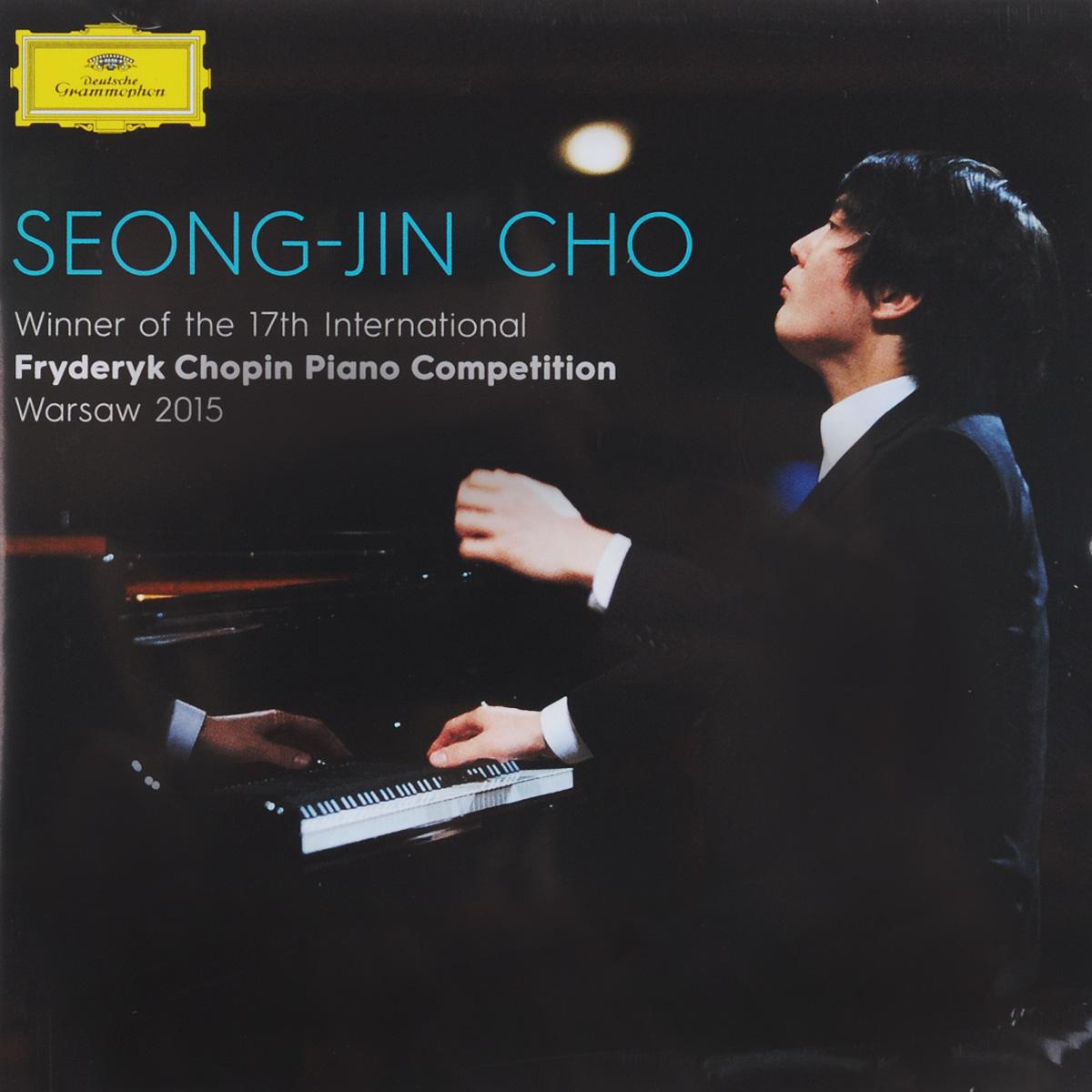 Сон Чжин Чо Seong-Jin Cho. Chopin. Winner of 17th International Chopin Piano Competition Warsaw 2015. Live warsaw miniguide