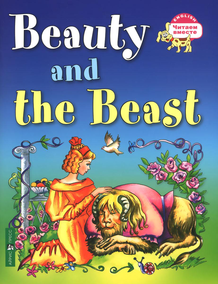 Красавица и чудовище / Beauty and the Beast